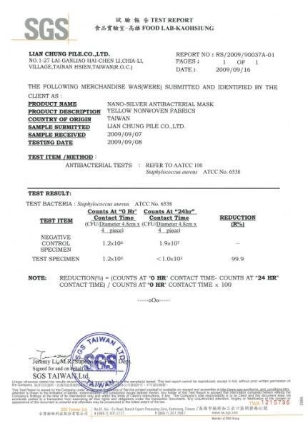 Sgs Antibacterial Test Report Lian Chung Pile Co Ltd